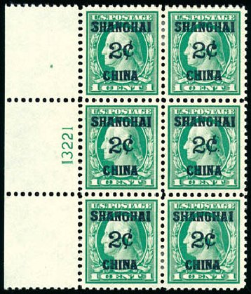 Costs of US Stamp Scott Catalog K1 - 1919 2c China Shanghai on 1c. Schuyler J. Rumsey Philatelic Auctions, Apr 2015, Sale 60, Lot 2505
