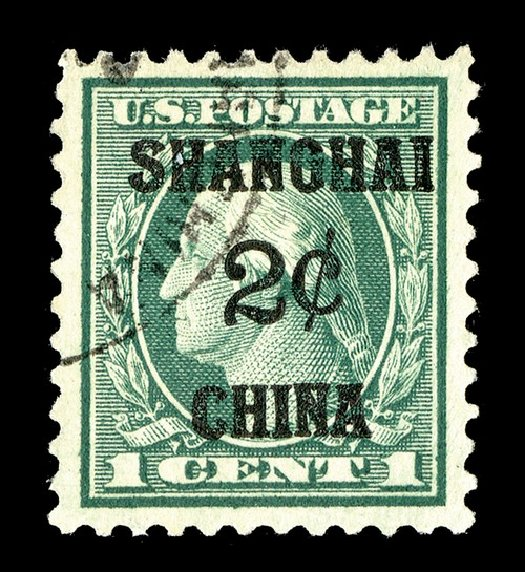 Prices of US Stamps Scott Cat. #K1: 1919 2c China Shanghai on 1c. Spink Shreves Galleries, May 2014, Sale 148, Lot 385