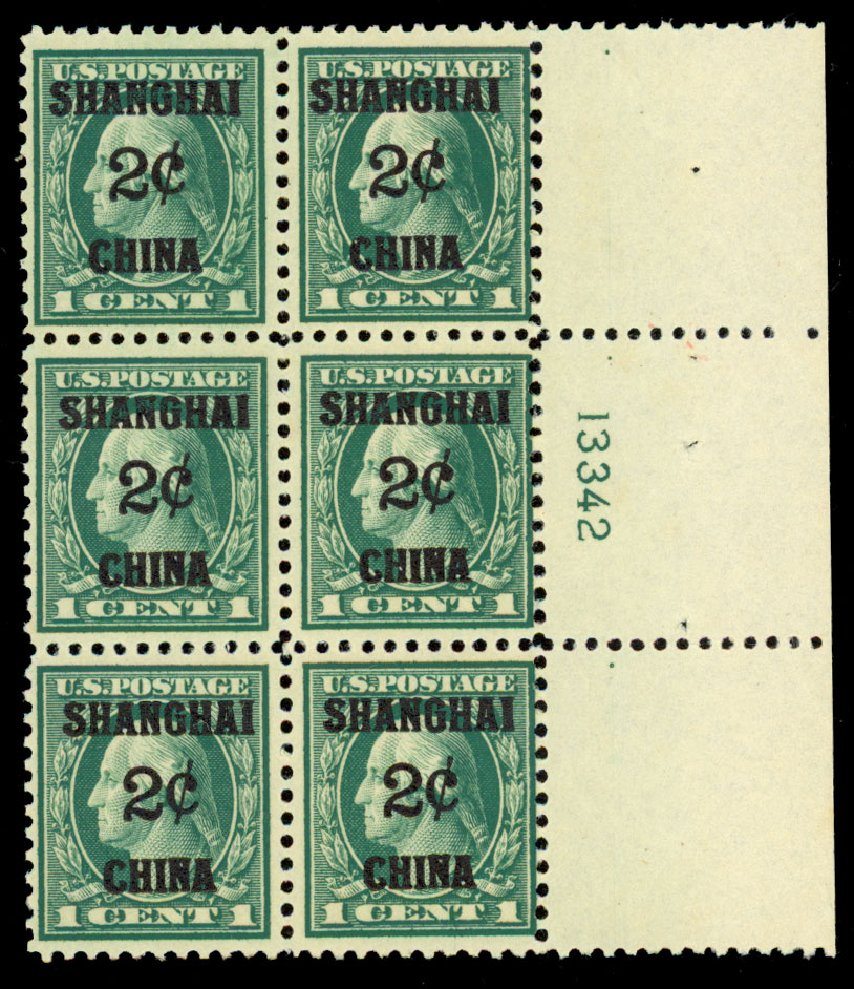 Price of US Stamp Scott Catalogue K1 - 2c 1919 China Shanghai on 1c. Daniel Kelleher Auctions, Dec 2013, Sale 640, Lot 572