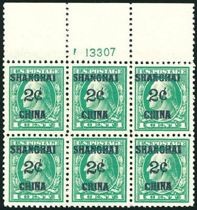 Prices of US Stamp Scott Catalog # K1: 2c 1919 China Shanghai on 1c. Schuyler J. Rumsey Philatelic Auctions, Apr 2015, Sale 60, Lot 2503