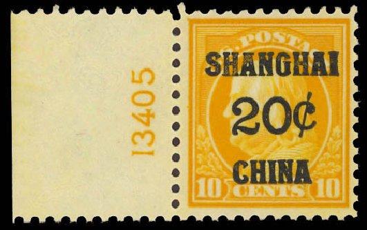 US Stamps Value Scott Catalogue K10: 1919 20c China Shanghai on 10c. Daniel Kelleher Auctions, Aug 2012, Sale 631, Lot 1727