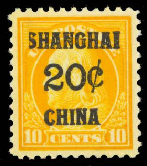 US Stamps Values Scott Catalog K10: 20c 1919 China Shanghai on 10c. Daniel Kelleher Auctions, May 2015, Sale 669, Lot 3317