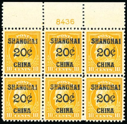 US Stamp Prices Scott Catalog K10 - 20c 1919 China Shanghai on 10c. Schuyler J. Rumsey Philatelic Auctions, Apr 2015, Sale 60, Lot 2539