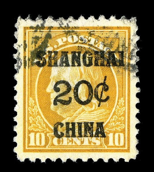 Price of US Stamps Scott Catalogue K10 - 1919 20c China Shanghai on 10c. Spink Shreves Galleries, May 2014, Sale 148, Lot 389