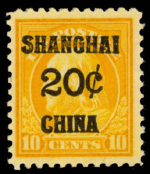 US Stamp Prices Scott K10: 20c 1919 China Shanghai on 10c. Daniel Kelleher Auctions, Aug 2015, Sale 672, Lot 2960
