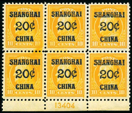 Prices of US Stamp Scott Cat. K10: 1919 20c China Shanghai on 10c. Schuyler J. Rumsey Philatelic Auctions, Apr 2015, Sale 60, Lot 2540