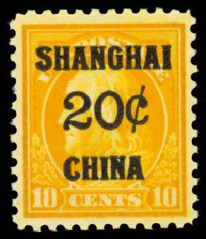 Value of US Stamps Scott # K10 - 1919 20c China Shanghai on 10c. Daniel Kelleher Auctions, Jan 2015, Sale 663, Lot 2131