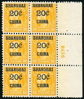 Value of US Stamps Scott Catalogue # K10: 1919 20c China Shanghai on 10c. Schuyler J. Rumsey Philatelic Auctions, Apr 2015, Sale 60, Lot 2541