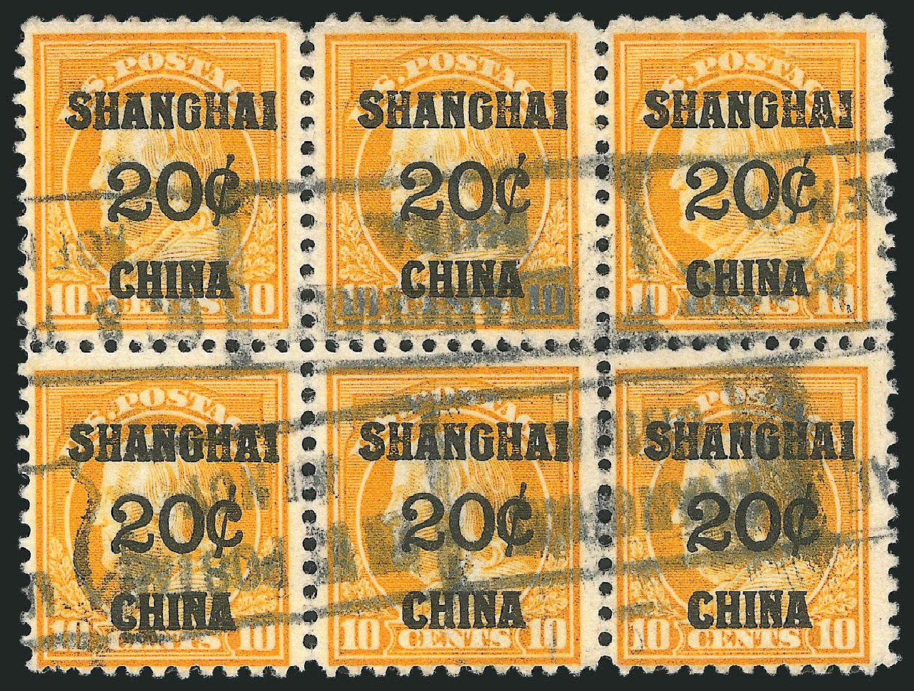 US Stamp Values Scott #K10: 1919 20c China Shanghai on 10c. Robert Siegel Auction Galleries, Mar 2015, Sale 1094, Lot 131