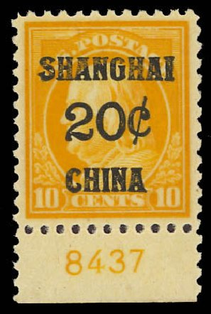US Stamps Prices Scott Catalog K10 - 20c 1919 China Shanghai on 10c. Daniel Kelleher Auctions, Dec 2013, Sale 640, Lot 574