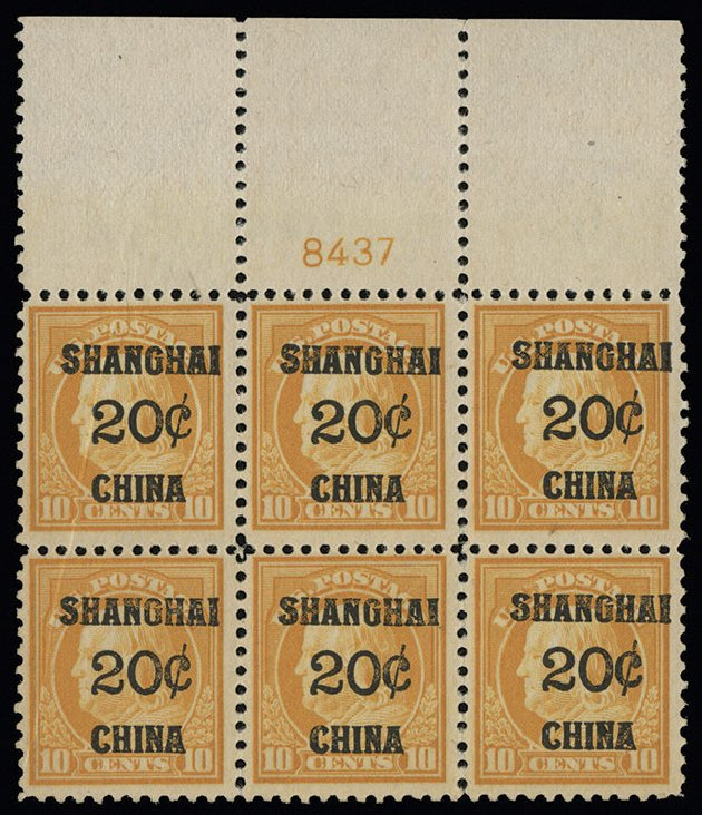 US Stamps Values Scott Catalog #K10 - 1919 20c China Shanghai on 10c. Spink Shreves Galleries, Aug 2013, Sale 144, Lot 344