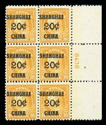 Cost of US Stamps Scott # K10: 20c 1919 China Shanghai on 10c. Matthew Bennett International, Jun 2007, Sale 319, Lot 1665