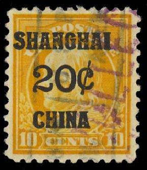 Price of US Stamps Scott Catalogue K10 - 20c 1919 China Shanghai on 10c. Daniel Kelleher Auctions, Apr 2012, Sale 629, Lot 475