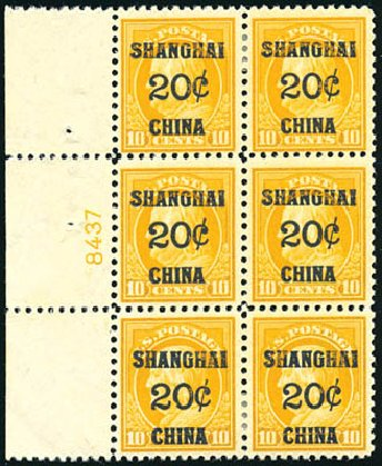 Values of US Stamp Scott Cat. K10: 20c 1919 China Shanghai on 10c. Schuyler J. Rumsey Philatelic Auctions, Apr 2015, Sale 60, Lot 2542