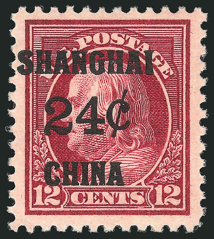 Costs of US Stamp Scott Catalogue K11 - 24c 1919 China Shanghai on 12c. Robert Siegel Auction Galleries, Sep 2014, Sale 1078, Lot 658