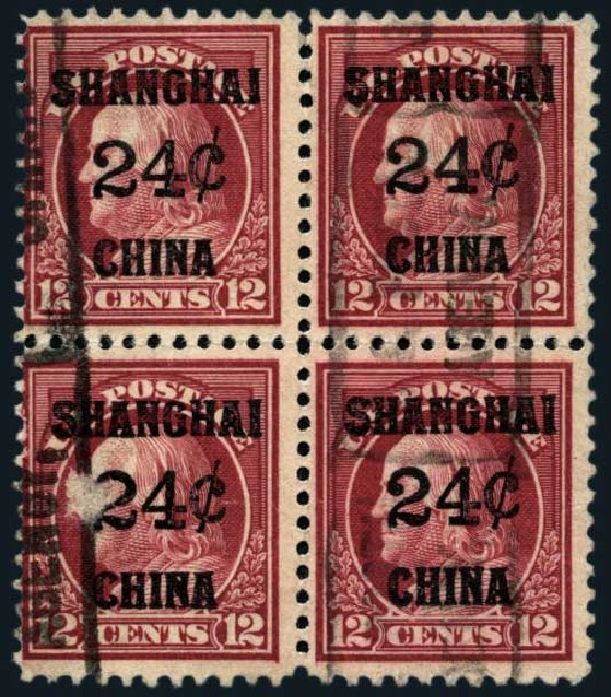 Price of US Stamps Scott Catalog #K11: 1919 24c China Shanghai on 12c. Harmer-Schau Auction Galleries, May 2014, Sale 101, Lot 219