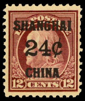 US Stamp Values Scott K11 - 1919 24c China Shanghai on 12c. Daniel Kelleher Auctions, Aug 2015, Sale 672, Lot 2961