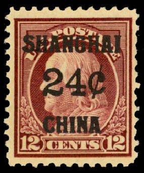 US Stamp Values Scott K11 - 1919 24c China Shanghai on 12c. Daniel Kelleher Auctions, Aug 2015, Sale 672, Lot 2961