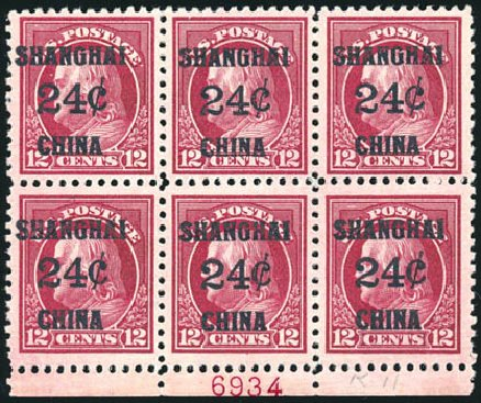 Value of US Stamps Scott #K11: 24c 1919 China Shanghai on 12c. Schuyler J. Rumsey Philatelic Auctions, Apr 2015, Sale 60, Lot 2544