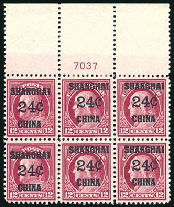 Costs of US Stamps Scott Cat. #K11: 1919 24c China Shanghai on 12c. Schuyler J. Rumsey Philatelic Auctions, Apr 2015, Sale 60, Lot 2545