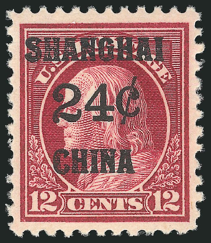 Costs of US Stamp Scott #K11 - 1919 24c China Shanghai on 12c. Robert Siegel Auction Galleries, Dec 2014, Sale 1090, Lot 1655