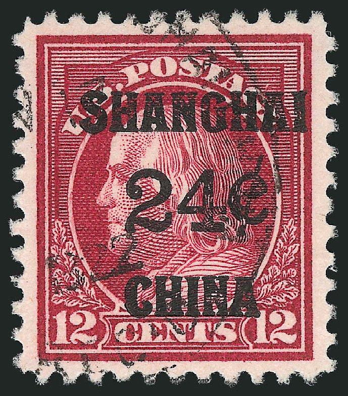 Value of US Stamp Scott K11 - 24c 1919 China Shanghai on 12c. Robert Siegel Auction Galleries, Mar 2014, Sale 1067, Lot 1702