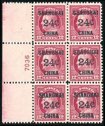 Values of US Stamps Scott Cat. #K11 - 24c 1919 China Shanghai on 12c. Schuyler J. Rumsey Philatelic Auctions, Apr 2015, Sale 60, Lot 2543