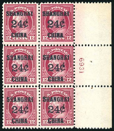 US Stamp Prices Scott Catalog # K11: 1919 24c China Shanghai on 12c. Schuyler J. Rumsey Philatelic Auctions, Apr 2015, Sale 60, Lot 2546