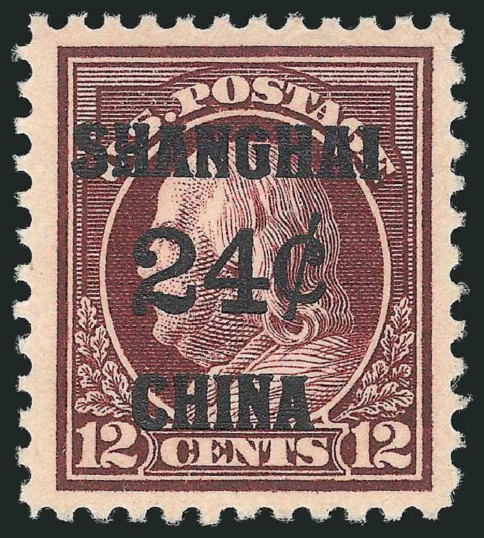 US Stamp Prices Scott K11: 24c 1919 China Shanghai on 12c. Robert Siegel Auction Galleries, Dec 2014, Sale 1090, Lot 1656