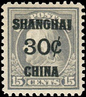 US Stamp Value Scott K12: 1919 30c China Shanghai on 15c. Regency-Superior, Jan 2015, Sale 109, Lot 1525