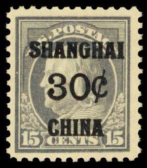 US Stamps Price Scott Catalogue #K12: 30c 1919 China Shanghai on 15c. Daniel Kelleher Auctions, Aug 2015, Sale 672, Lot 2962