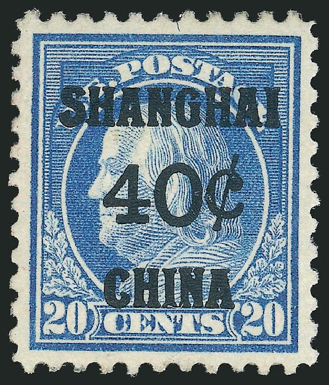 Value of US Stamps Scott Catalog K13 - 1919 40c China Shanghai on 20c. Robert Siegel Auction Galleries, Dec 2014, Sale 1090, Lot 1657