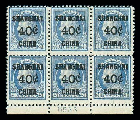 Value of US Stamp Scott Cat. #K13 - 40c 1919 China Shanghai on 20c. Matthew Bennett International, Jun 2007, Sale 319, Lot 1668