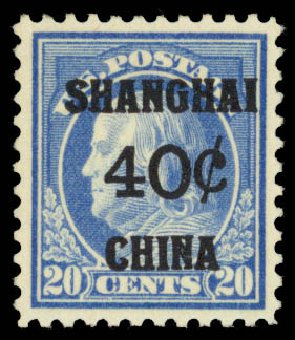 Cost of US Stamp Scott #K13 - 40c 1919 China Shanghai on 20c. Daniel Kelleher Auctions, Oct 2014, Sale 660, Lot 2541