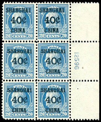 Values of US Stamp Scott Catalogue #K13: 40c 1919 China Shanghai on 20c. Schuyler J. Rumsey Philatelic Auctions, Apr 2015, Sale 60, Lot 2554