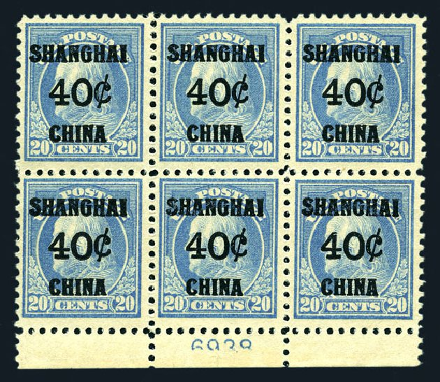 US Stamps Value Scott Catalogue #K13 - 1919 40c China Shanghai on 20c. Harmer-Schau Auction Galleries, Aug 2015, Sale 106, Lot 2132