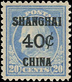 US Stamp Value Scott Catalog #K13 - 1919 40c China Shanghai on 20c. Regency-Superior, Aug 2015, Sale 112, Lot 1132