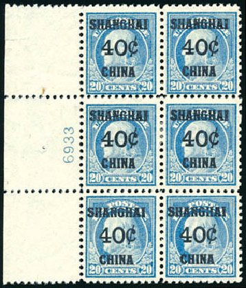 Prices of US Stamp Scott K13: 40c 1919 China Shanghai on 20c. Schuyler J. Rumsey Philatelic Auctions, Apr 2015, Sale 60, Lot 2552