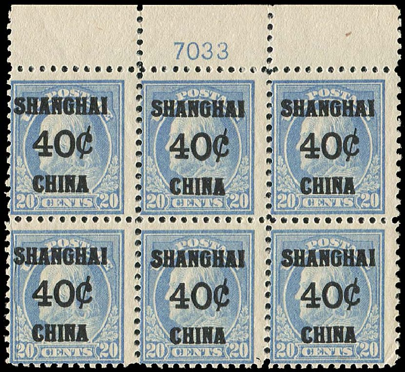 US Stamps Value Scott #K13: 40c 1919 China Shanghai on 20c. Regency-Superior, Nov 2014, Sale 108, Lot 1443