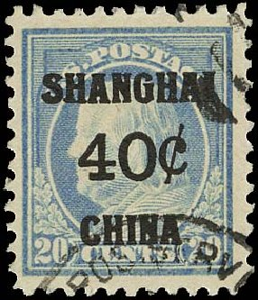 US Stamps Price Scott Catalog K13 - 1919 40c China Shanghai on 20c. Regency-Superior, Aug 2015, Sale 112, Lot 1133