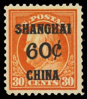 Values of US Stamp Scott Catalogue # K14: 60c 1919 China Shanghai on 30c. Daniel Kelleher Auctions, Apr 2012, Sale 629, Lot 477