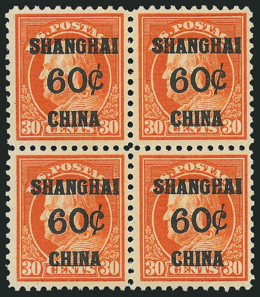 Cost of US Stamp Scott Cat. K14 - 1919 60c China Shanghai on 30c. Robert Siegel Auction Galleries, Oct 2010, Sale 997, Lot 6248