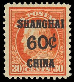US Stamp Price Scott Catalogue #K14 - 60c 1919 China Shanghai on 30c. Daniel Kelleher Auctions, Oct 2012, Sale 632, Lot 1559