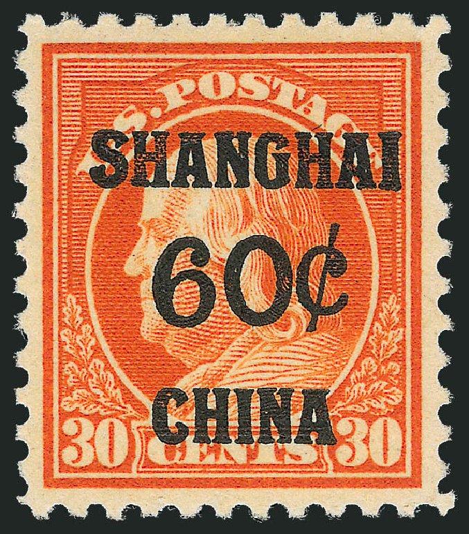 Costs of US Stamp Scott # K14: 1919 60c China Shanghai on 30c. Robert Siegel Auction Galleries, Dec 2011, Sale 1017, Lot 951