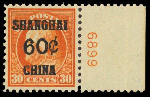 US Stamps Value Scott Catalogue K14: 1919 60c China Shanghai on 30c. Daniel Kelleher Auctions, Jun 2012, Sale 630, Lot 2092