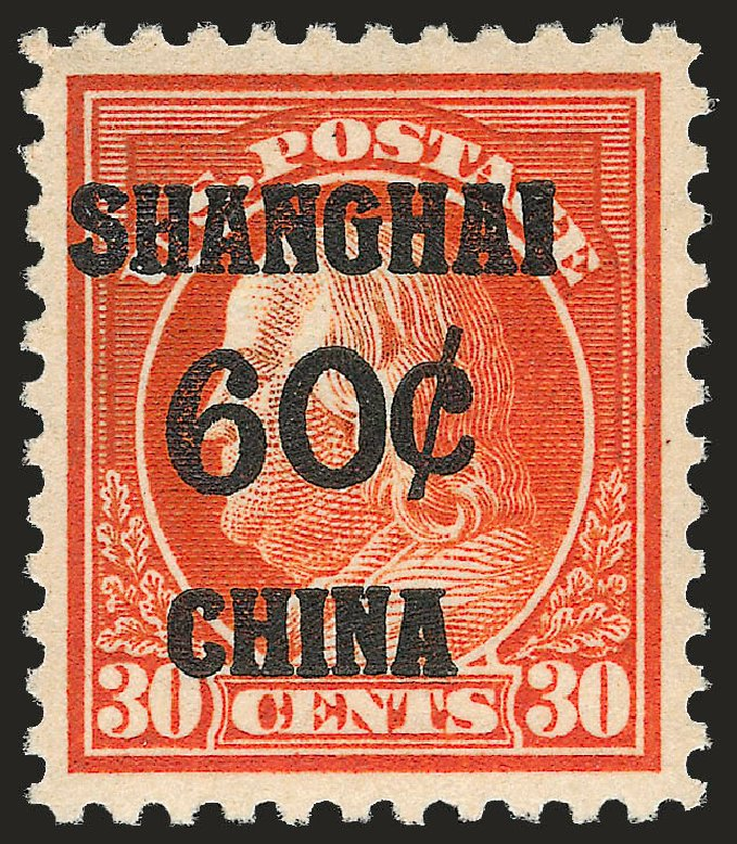 Value of US Stamp Scott Catalogue K14 - 1919 60c China Shanghai on 30c. Robert Siegel Auction Galleries, Sep 2009, Sale 968B, Lot 862