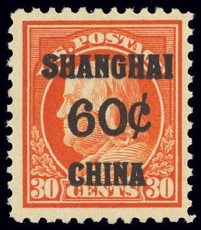 US Stamps Value Scott Catalogue K14 - 1919 60c China Shanghai on 30c. Daniel Kelleher Auctions, Feb 2013, Sale 634, Lot 433