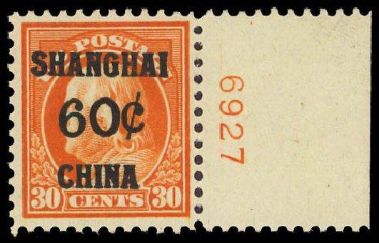 US Stamp Values Scott Cat. #K14 - 1919 60c China Shanghai on 30c. Daniel Kelleher Auctions, Aug 2012, Sale 631, Lot 1736