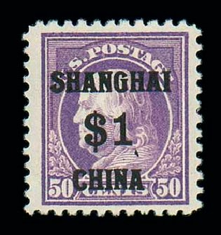 US Stamps Prices Scott Catalog #K15: 1919 US$1.00 China Shanghai on 50c. Matthew Bennett International, Jun 2007, Sale 319, Lot 1670