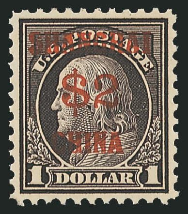 Values of US Stamps Scott Catalogue #K16 - US$2.00 1919 China Shanghai on $1. Robert Siegel Auction Galleries, Jul 2015, Sale 1107, Lot 618